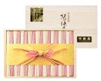 揖保乃糸 特級 紅白麺ギフト【そうめん 揖保の糸 黒帯】/KST-30/
