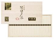 ひね特級24束詰(SD−40)