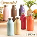 ドウシシャモッシュmosh!軽量ボトル350ml水筒保冷保温直飲みマグボトル