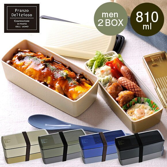 ibplan rakuten global market bento and bunk bento lunch box two stage 2 stage bento box. Black Bedroom Furniture Sets. Home Design Ideas