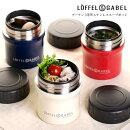 サブヒロモリグーテンNEWステンレススープポット320お弁当箱ランチボックス保温弁当箱メンズレディーススープポット