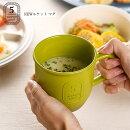 サブヒロモリNEWルケットマグLUCETプラスチック割れない樹脂製食器マグカップ