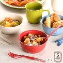 サブヒロモリNEWルケットボウルLUCETプラスチック割れないスープ食器ボウル
