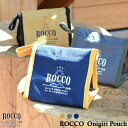 グローバルアロー ロッコ おにぎりポーチ ROCCO ランチ...