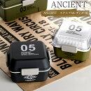 お弁当箱・2段ランチボックスお弁当箱・2段2段お弁当箱ANCIENTエンシェントスクエアMCランチ05お弁当箱・2段