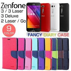 ZenFone3LaserZE500KL
