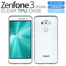 zenfone3スーパークリアTPU