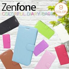 ZenFoneカラフル手帳ケース