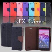 ネクサス イーモバイル グーグル モバイル