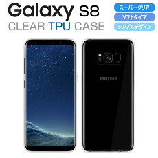 galaxy-s8-superclear