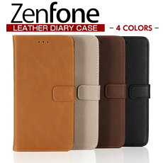 ZenFoneレザー手帳ケース