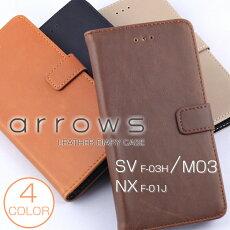arrowsレザー手帳型ケース