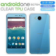 androidone-507sh-superclear
