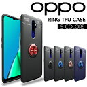 OPPO Reno A ケース OPPO A5 2020 ス
