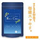 グリシン サプリメント 1ヶ月分 RELA CHILL リフ