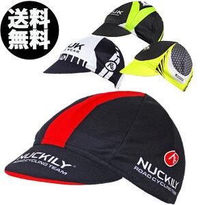 自転車 帽子 インナーキャップ 速乾 メンズ レディース