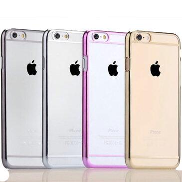iPhone6s Plus iPhone6 Plus ハード ケース クリアー カバー サイドカラー