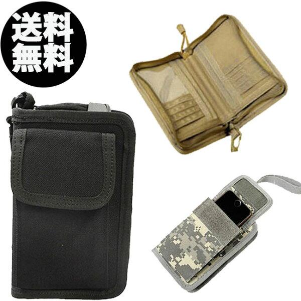 財布メンズ二つ折りナイロンひも付き人気かっこいいiPhoneアウトドアミリタリーファスナーポーチ