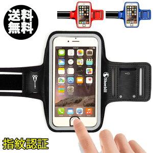 ランニングアームバンド iPhoneSE 11 Pro Max XS Max XR iPhone8 Plus iPhone7 Plus 6s プラス 指紋認証対応 アイフォン スマホケース アームホルダー ポーチ