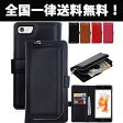 iPhone7 iPhone7Plus 手帳型 財布型 さいふ付き ケース レザー 革 マグネット 取り外し可能 3枚 小銭入れ ジッパー スマホケース 送料無料