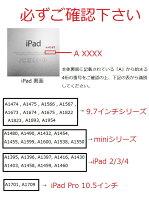 iPadProAirminiレザーケース9,710.5インチAirAir2minimini2mini3mini4iPad2iPad3iPad4iPad5多機能アイパッド革カバーミニエアープロハンドストラップスタンドオートスリープ書類入れスタイラスペンホルダービジネスブランド