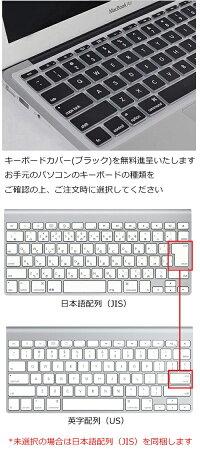 MacbookAirProケースクロコダイル12/13インチ20132014201520162017対応マックブックプロエアーカバー鰐柄大人かっこいい高級PCジャケットマックノートパソコンアクセサリーブラックブラウンAppleキーボードカバー付