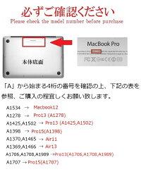 MacBookAir/Pro/Retinaケース11/12/13/15インチマットハードシェル型マックブッククリアハードソフト11.613.315.4inchカバージャケットブラックグレーブルースカイブルーレッドオレンジイエローパープルグリーンピンクシンプルカラフル人気