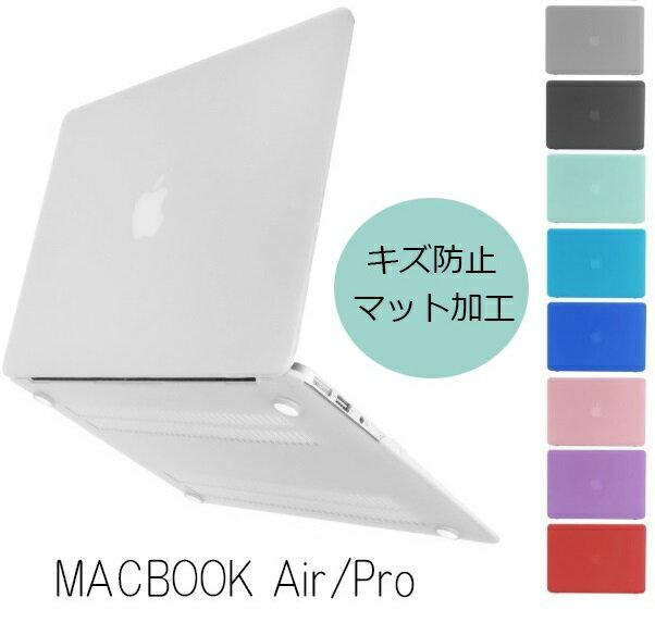 PCアクセサリー, PCバッグ・スリーブ MacBook Air13 12 11 Pro13 2020 2019 2018 2017 2016