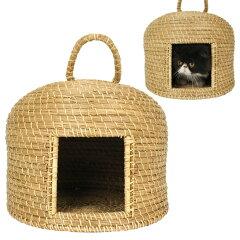 【猫 ベッド ドーム iDog】夏は涼しく冬暖かい丁寧に編み上げたいぐさのドーム型ベッド【猫 ベ...