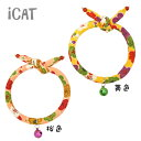 Catgdlc111_s01