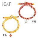 Catgdlc113_s01