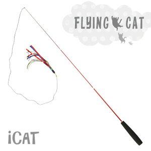 【猫 おもちゃ】 iCat FLYING CAT 釣りざお猫じゃらし スパークルカラーテープ[ゆうメール不可] 【猫用おもちゃ ペットグッズ ねこ ネコ 猫じゃらし 釣り竿 ねこじゃらし】【 猫のおもちゃ】【icat idog】
