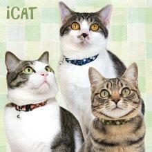 iCatキティカラーモザイクチェックスター。