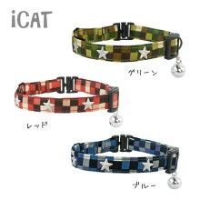 【猫】【首輪】全3カラー
