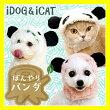 【汚れ防止】【犬】【服】iDog&iCatオリジナル変身かぶりものスヌードぼんやりパンダ。ホワイト/ピンクの2カラー