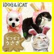 【汚れ防止】【犬】【服】iDog&iCatオリジナル変身かぶりものスヌードモフモフうさぎ。ピンク/グレーの2カラー