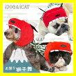 【汚れ防止】【犬】【服】iDogアイドッグiDog&iCatオリジナル変身かぶりものスヌードお祭り獅子舞。レッドのワンカラー