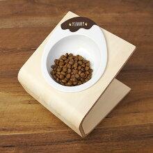 【犬】【猫】【フードボウル】食器台キート(別売)とセットで使えます