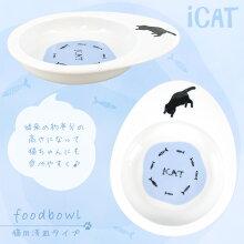 iDog&iCatオリジナルドゥーエッグフードボウル浅皿猫とみずたまり。