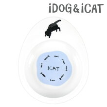 【犬】【猫】【フードボウル】タマゴ型のキュートなフードボウルです