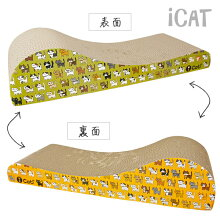 iCat/オリジナルつめとぎロングお猫様大行進。