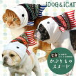 【汚れ防止】【犬】【服】ブルー/レッドの2カラー