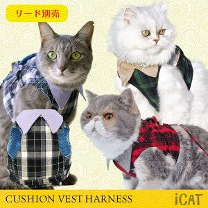 【 猫ハーネス単品 】iCat ア...
