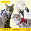 iCatアイキャット襟付クッションベスト猫用ハーネスチェック【リードセット】。