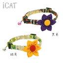Catgdlc125_s01