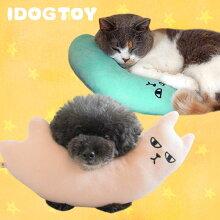 iDogアイドッグまったりお猫様ピロー。