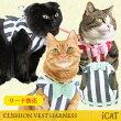iCatクッションベスト猫用ハーネスストライプ×ピンボーダーリボンアイキャット。