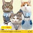iCat襟付クッションベスト猫用ハーネスデニムスター×リボンアイキャット。