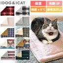 【 猫 マット 】IDOG&ICAT Botania ぬくぬくホットマット 保湿ツヤUP アイドッグ【 あす楽 翌日配送 】【 温感 マット ステイマット icat i dog 楽天 】 その1
