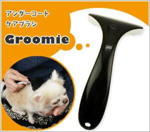 抜け毛とアンダーコートをしっかりキャッチブラッシングで皮膚・被毛も健康に!【i Dog/アイド...